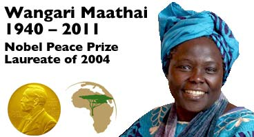 The 2014 Wangari Maathai Scholarship Fund