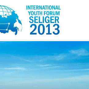 international-youth-forum-seliger-russia-2013