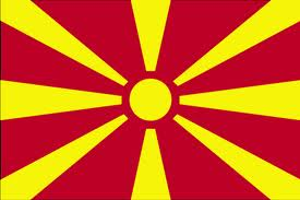 macedonia-government-undergraduate-scholarship