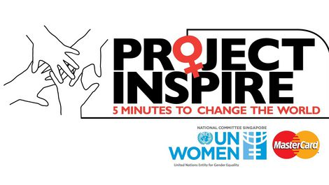 project-inspire-2013