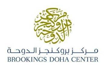 brooking-doha-center-qatar-university-joint-fellowship