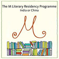 m-literacy-residency-2014-2015