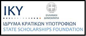 iky-scholarship-to-study-in-greece