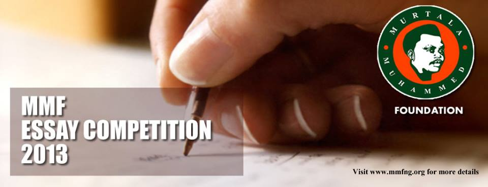 mmf-essay-competition-2013