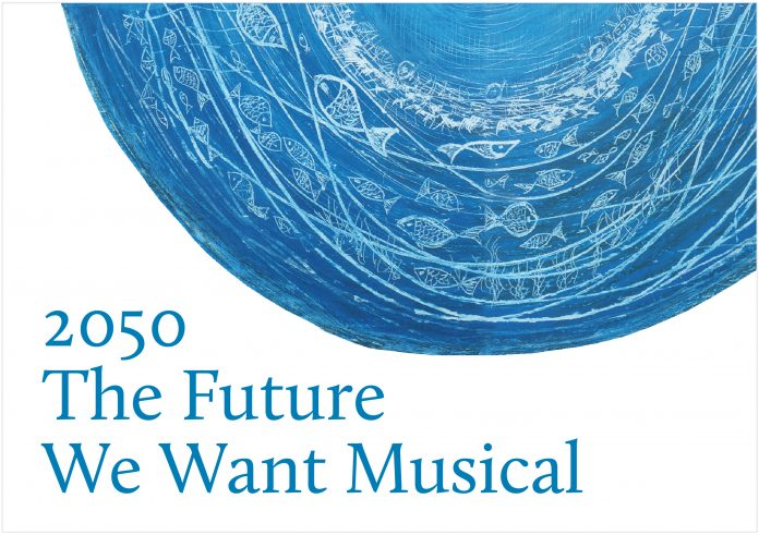2050_the_future_we_want_photo_contest