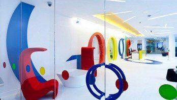 google-summer-trainee-engineering-programme-2014