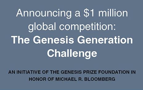 Genesis Generation Prize