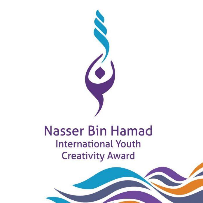Nasser Bin Hamad Internaional Youth Creativity Award