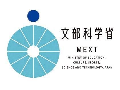 2016 Japanese Government (Monbukagakusho:MEXT) Scholarships