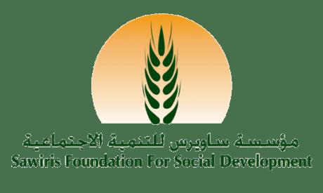 Onsi Sawiris Undergraduate Scholarship Program 2019 for Study in USA (Fully Funded)