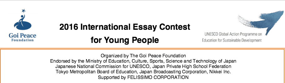 Goi Peace Foundationunesco International Essay Contest  For  Goi Peace Foundationunesco International Essay Contest  For Young  People Usd  Fully Funded To Japan  Opportunities For Africans