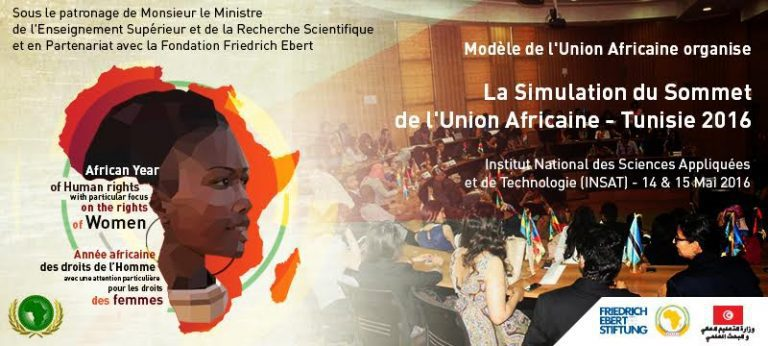 Appel à Candidature : La Simulation du Sommet de l'Union Africaine – Tunisie 2016