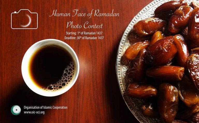 Appel à candidatures: Concours photos de l'OCI illustrant la dimension humaniste du mois de Ramadan