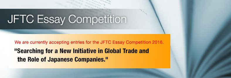 foreign trade council jftc essay competition   foreign trade council jftc essay competition 2016 ¥1 600 000 prize fully funded trip to opportunities for africans