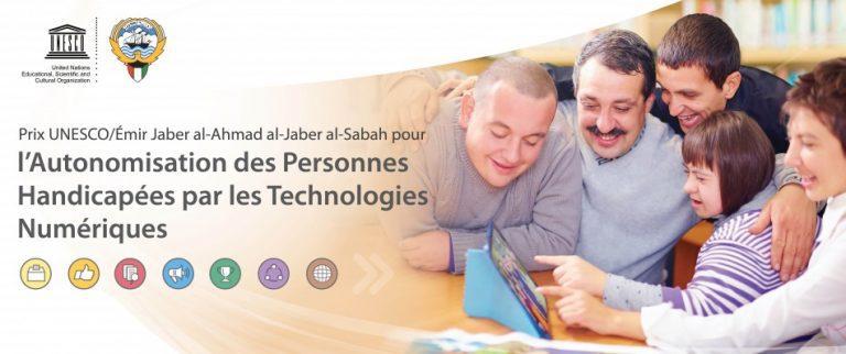 Prix UNESCO/Émir Jaber al-Ahmad al-Jaber al-Sabah