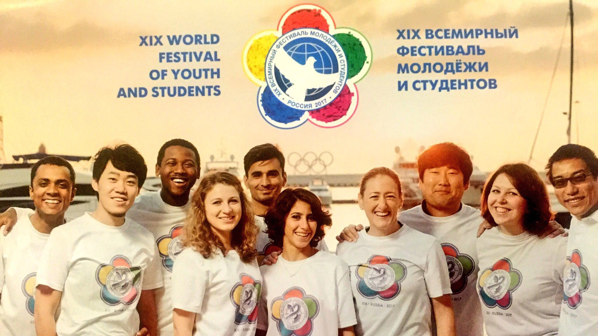 XIX World Festival of Youth and Students 2017 in Sochi, Russia (Funded) –  Opportunities For Africans