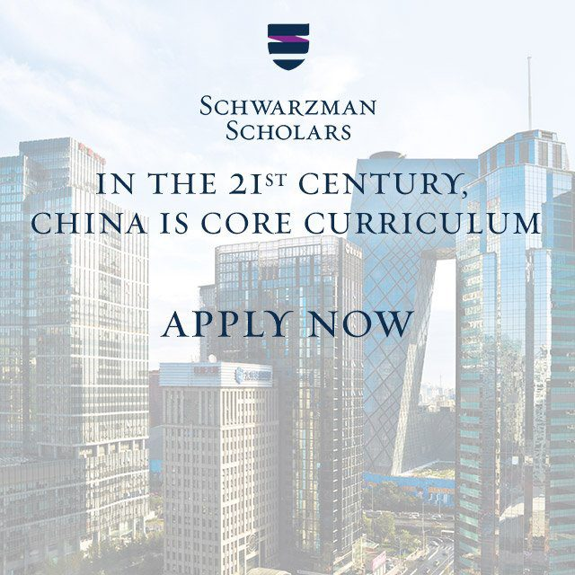 Schwarzman Scholars Program 2018/2019 for Young Leaders to study in