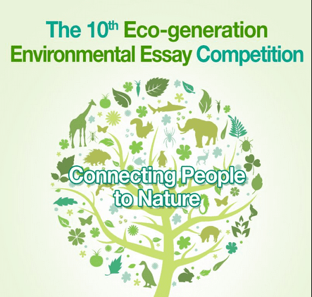 "samsung engineering un environment th eco generation  samsung engineering jointly un environment would like to launch ""the 10th eco generation environmental essay competition"" inviting the youth all over"