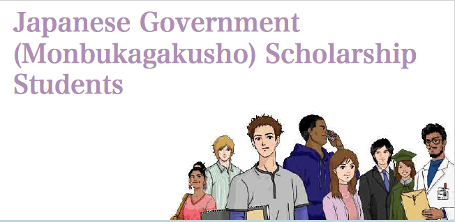 Japanese Government (Monbukagakusho) MEXT Scholarships 2019