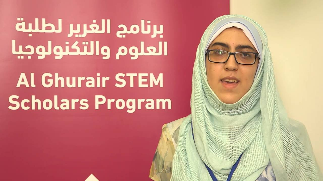 Al Ghurair STEM Scholars Program 2018/2019 for young Arab Citizens (Funded)