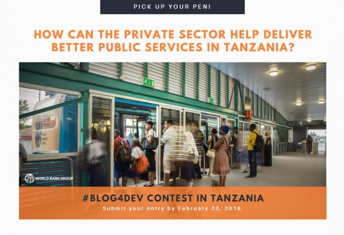 world bank private public partnership ppp essay competition  application
