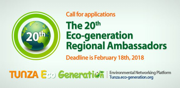 20th-tunza-ecogeneration-regional-ambassadors-program-2018