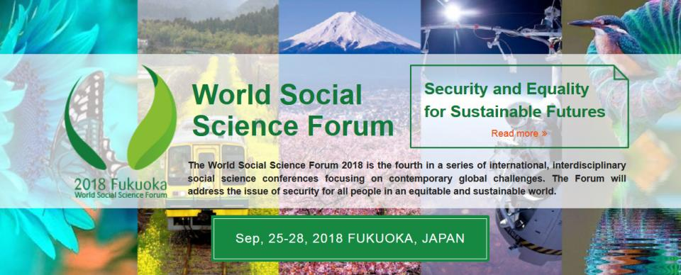 World Social Science Forum Scholarship (travel grants) Fund 2018 for Early Career Social Scientists from Low-Income Countries (Funded to Japan)