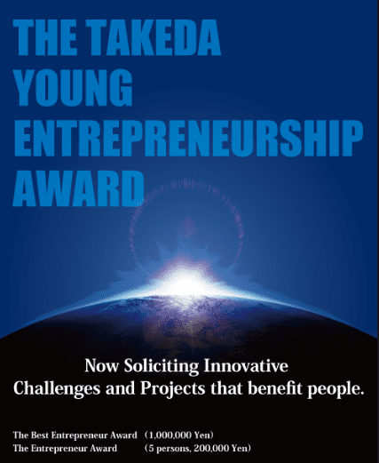 Takeda Foundation Young Entrepreneurship Award 2018 for ...