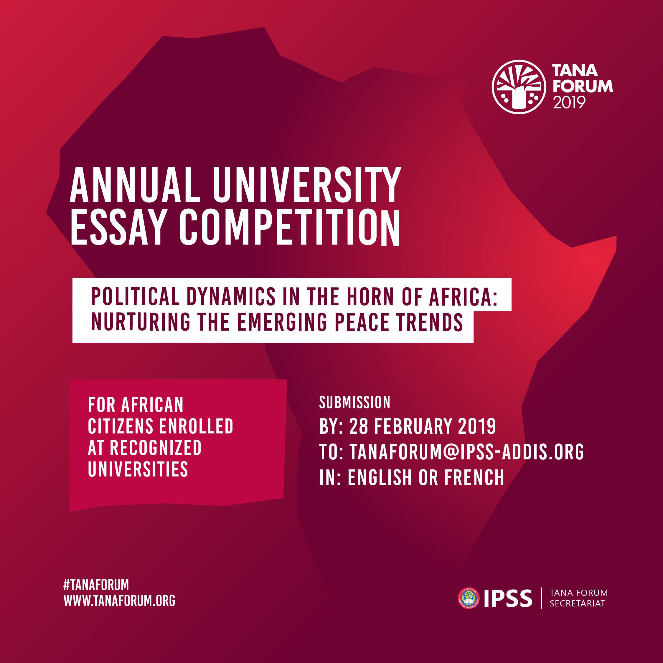 tana forum annual university essay competition  for young