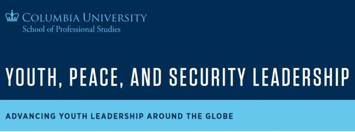 ρόγραμμα Ηγεσίας για τους Νέους, την Ειρήνη και την Ασφάλεια απο το Columbia University