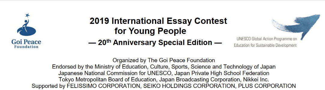 How Peace Can be Achieved Free Essay Example