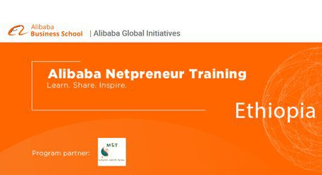 Alibaba Netpreneur Training Ethiopia Program 2020 For Young Entrepreneurs Opportunities For Africans If you order from multiple suppliers on alibaba then you may think about to order via 1688, its chinese website and apply for a shipping agent to consolidate all of your orders to ship from china to ethiopia. alibaba netpreneur training ethiopia