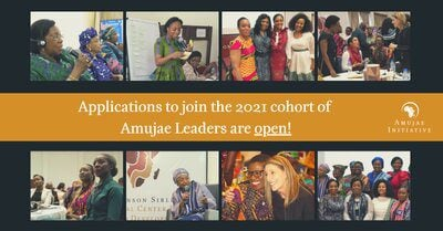 Ellen Johnson Sirleaf (EJS) Center Amujae Initiative 2021