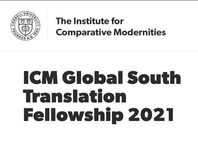 ICM Global South Translation Fellowships – Spring 2021 for translators worldwide ($5000 grant)
