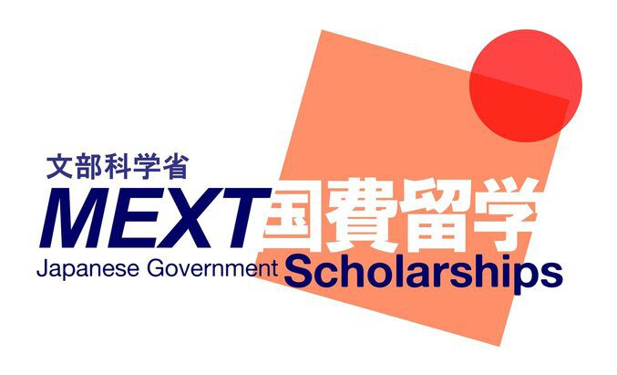 Japanese Government (Monbukagakusho) MEXT Scholarships 2022 for  undergraduate and research study in Japan (Fully Funded) | Opportunities  For Africans