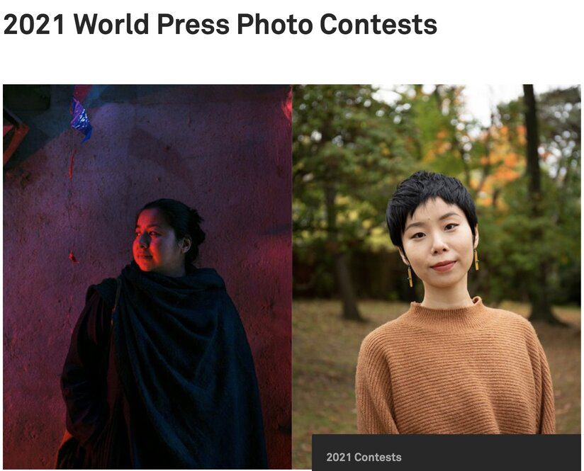 The World Press Photo/Digital Storytelling Contest 2021 (5,000 Euros cash prize)