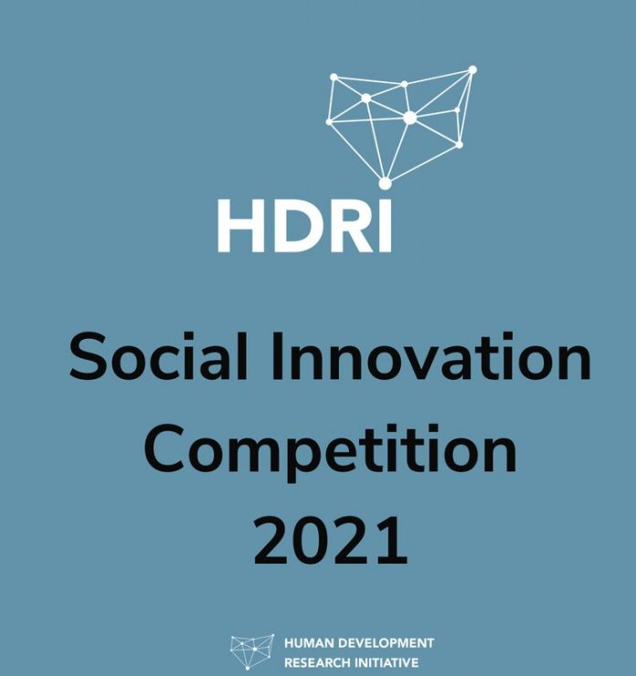HDRI Social Innovation Competition 2021