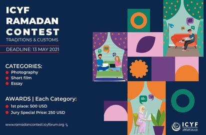 icyf-ramadan-contest