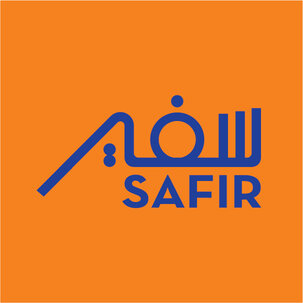safir-incubation-program-2021