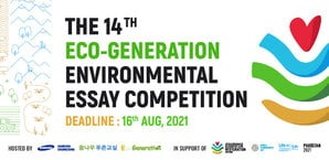 14th-eco-generation-environment-essay-competition