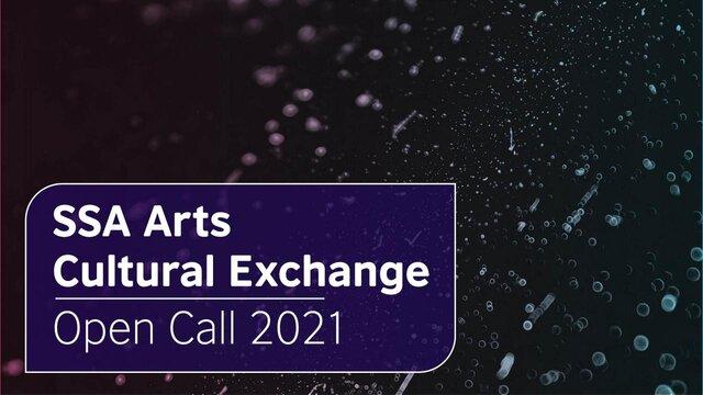 british-council-ssa-arts-cultural-exchange