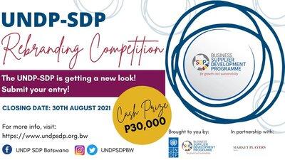 undp-sdp-rebranding-competition-2021