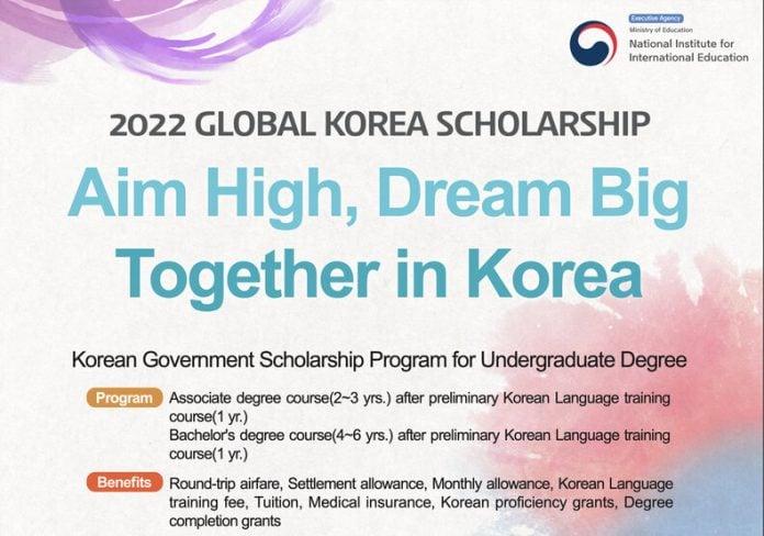 global-korea-scholarships